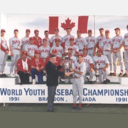 hall-of-famers-1991-national-youth-team
