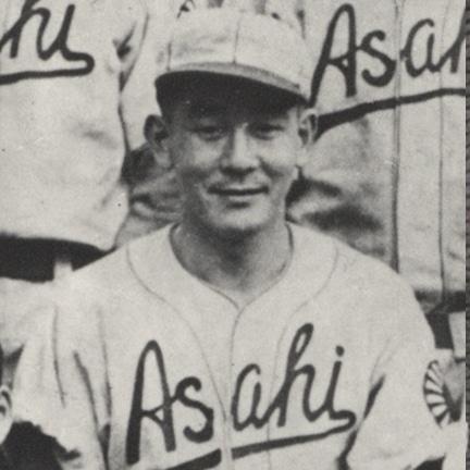 Roy Yamamura